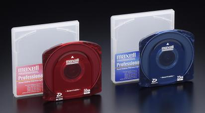 Professional Disc for XDCAM | Data Storage | Welcome to Maxell