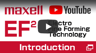 EF2 Technology Introduction English