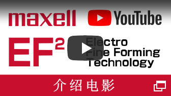 EF2 Technology Introduction Chinese